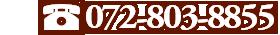 寝屋川市駅前・一番街商店街のまこと整骨院、ご予約・お問合せはお気軽に「072-803-885」